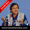 Khali Hai Abhi Jaam Karaoke (English Lyrics) - Video 2