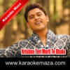 Krishna Teri Murli Te Bhala Karaoke (Hindi Lyrics) - Video 1