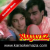 Kya Tum Mujhse Pyar Karte Ho Karaoke - Mp3 2