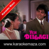 Lagi Lagi Hai Ye Dil Ki Lagi Karaoke With Female Vocals (Hindi Lyrics) - Video 1