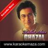 Ab Kya Ghazal Sunaoon Karaoke (Hindi Lyrics) - Video 1