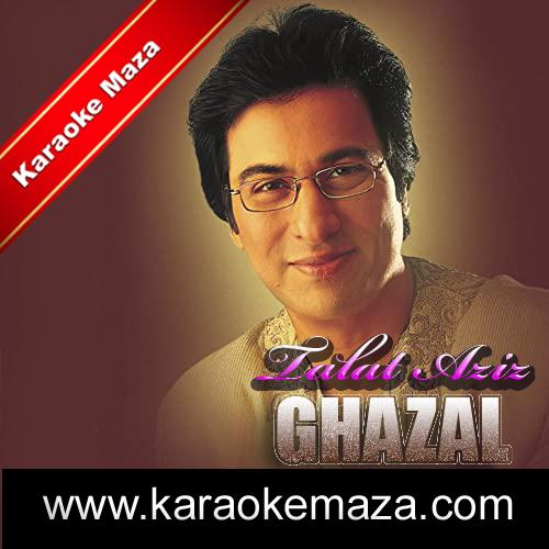 Ab Kya Ghazal Sunaoon Karaoke (English Lyrics) - Video 3