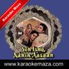 Tere Hijab Ne Mujhe Karaoke (Hindi Lyrics) - Video 1