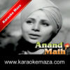 Vande Mataram Karaoke (Hindi Lyrics) - Video 1