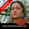 Yaara O Yaara Tujhse Mila Karaoke - Mp3 2