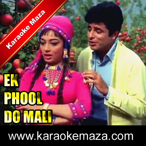 Yeh Parda Hata Do Karaoke - Mp3 3