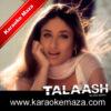 Baaga Ma Jab Mor Bole Karaoke - Mp3 2