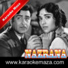 Bikhra Ke Zulfein Chaman Mein Karaoke With Female Vocals - Mp3 1
