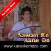 Chand Jaise Mukhde Pe Karaoke (Hindi Lyrics) - Video 1