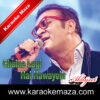 Chalne Lagi Hai Hawayein Karaoke - Mp3 1