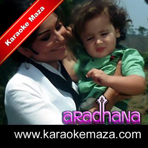 Chanda Hai Tu Mera Karaoke (Hindi Lyrics) - Video 3