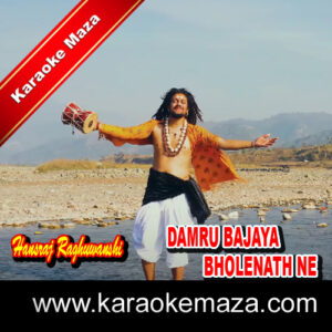 Damru Bajaya Bolenath Ne Karaoke (English Lyrics) – Video