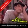 Jawan Ho Yaaron Karaoke - Mp3 1
