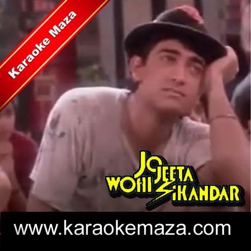 Jawan Ho Yaaron Karaoke (Hindi Lyrics) - Video 3