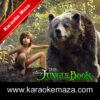 Jungle Jungle Baat Chali Hai Karaoke - Mp3 2