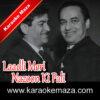 Ladli Meri Nazon Ki Pali Karaoke (Hindi Lyrics) - Video 2