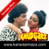 Log Kahate Hain Karaoke With Female Vocals (Hindi Lyrics) - Video 1