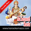 Maa Saraswati Sharde Karaoke (Hindi Lyrics) - Video 1