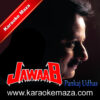 Mitwa Re Mitwa Purab Na Jaiyo Karaoke (Hindi Lyrics) - Video 1