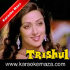 Mohabbat Bade Kaam Ki Karaoke (Hindi Lyrics) - Video 1