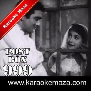 Neend Na Mujhko Aaye Karaoke – Mp3
