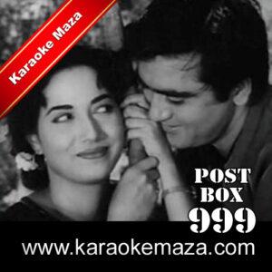 Neend Na Mujhko Aaye Karaoke With Female Vocals – Mp3