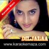 Pyar Ki Jab Koi Baat Chali Karaoke (English Lyrics) - Video 1