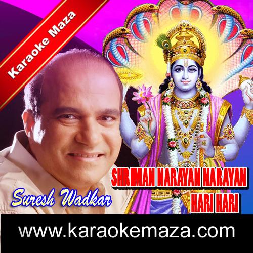 Shriman Narayan Narayan Hari Hari Karaoke (Hindi Lyrics) - Video 3