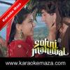 Soni Meri Soni Soni Karaoke (Hindi Lyrics) - Video 2