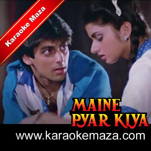 Aaya Mausam Dosti Ka Karaoke With Female Vocals (Hindi Lyrics) - Video 3