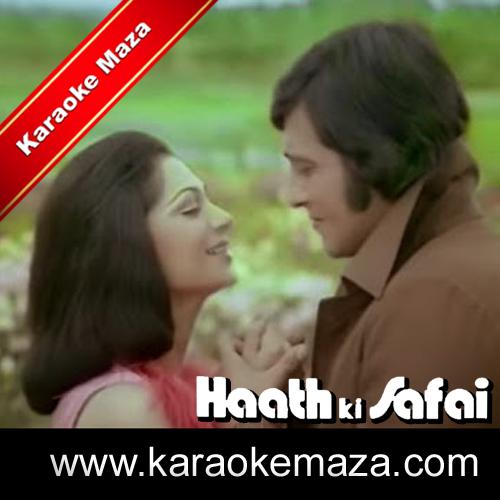 Wada Kar Le Sajna Karaoke (Hindi Lyrics) - Video 3