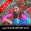 Yeh Ladka Haye Allah Kaisa Hai Karaoke (Hindi Lyrics) - Video 1