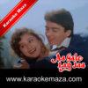Aaj Humein Maloom Hua Karaoke (English Lyrics) - Video 1