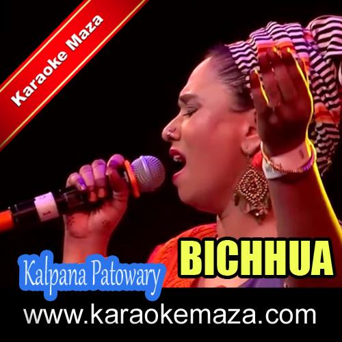 Bichhua Karaoke - Mp3 2