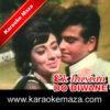 Do Kadam Tum Bhi Chalo Karaoke (Hindi Lyrics) - Video 1
