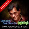 Garaj Baras Pyasi Dharti Par Karaoke - Mp3 1
