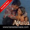 Jaane Kya Ho Jaye Jab Dil Se Karaoke (Hindi Lyrics) - Video 1