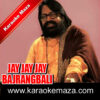Jai Jai Jai Bajrang Bali Karaoke (Hindi Lyrics) - Video 2