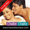 Layi Vi Na Gayi Karaoke (Hindi Lyrics) - Video 2