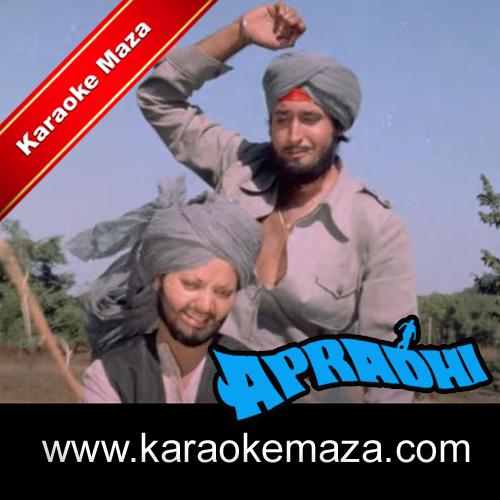 Main Dhool Ka Udta Badal Karaoke (English Lyrics) - Video 3