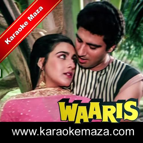 Mere Pyar Ki Umar Ho Karaoke - Mp3 3