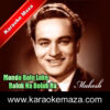 Mondo Bole Loke Karaoke (English Lyrics) - Video 2