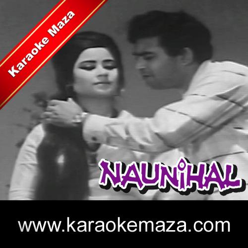 Tumhari Zulf Ke Saaye Mein Karaoke - Mp3 3