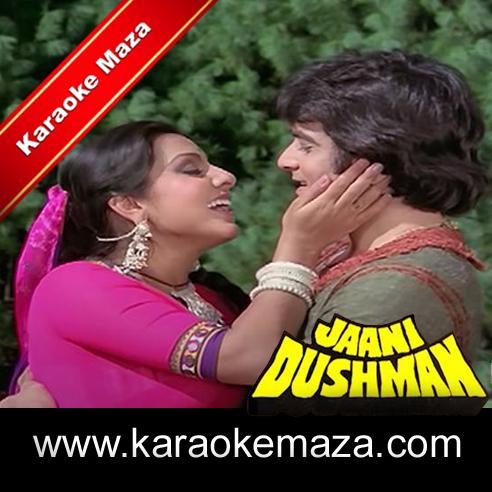 O Meri Jaan Bol Meri Jaan Karaoke (Hindi Lyrics) - Video 3