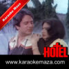 Pyaar Karte Hain Hum Karaoke (English Lyrics) - Video 2