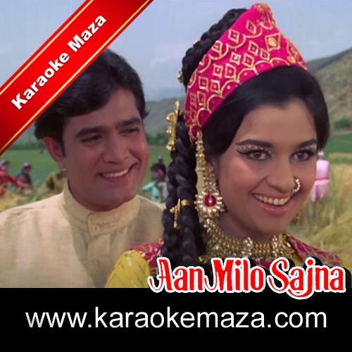 Rang Rang Ke Phool Khile Karaoke With Female Vocals (Hindi Lyrics) - Video 3