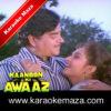 Sajan Mere Sajan Karaoke (Hindi Lyrics) - Video 2