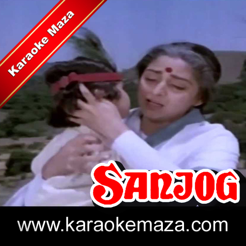 Yashoda Ka Nandlala Karaoke (Hindi Lyrics) - Video 3