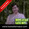 Ye Kaun Chitrakar Hai Karaoke (Hindi Lyrics) Boond - Video 1