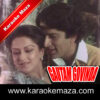 Daroga Ji Chori Ho Gayi Karaoke (English Lyrics) - Video 1